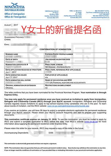 zhongyunpingNSNP