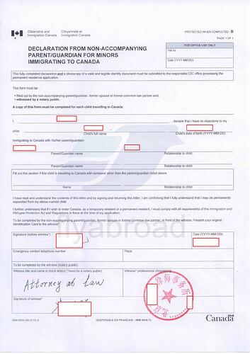 模板-不随行律师见证-NON-ACCOMPANYING-LawSigned-IMM5604-flyabroad_页面_1