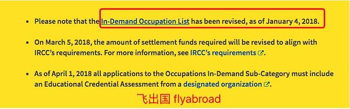 2018年1月4号 SINP  调整 In-Demand Occupation List 紧缺职业清单-飞出国