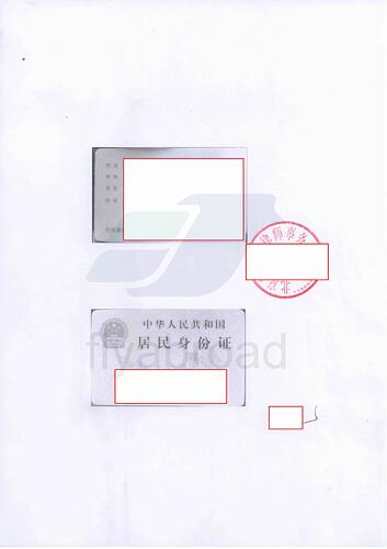 模板-不随行律师见证-NON-ACCOMPANYING-LawSigned-IMM5604-flyabroad_页面_3