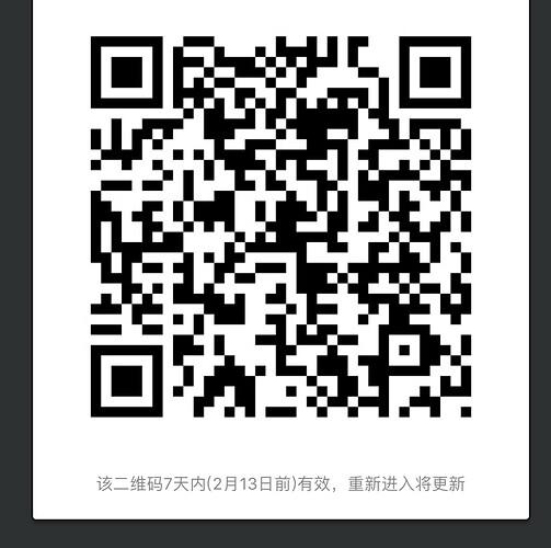 微信图片_20180206164037