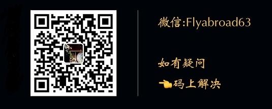 飞出国咨询微信-FLY63 image|fei535x215