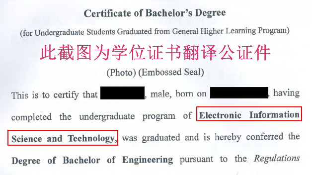 descsiption from certification