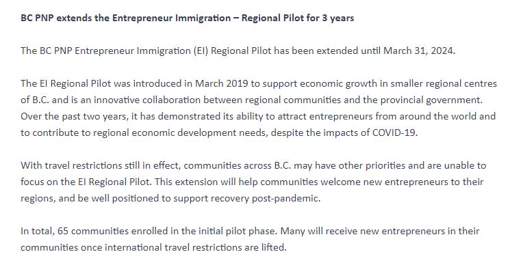 BC偏远地区企业家移民试点延期三年